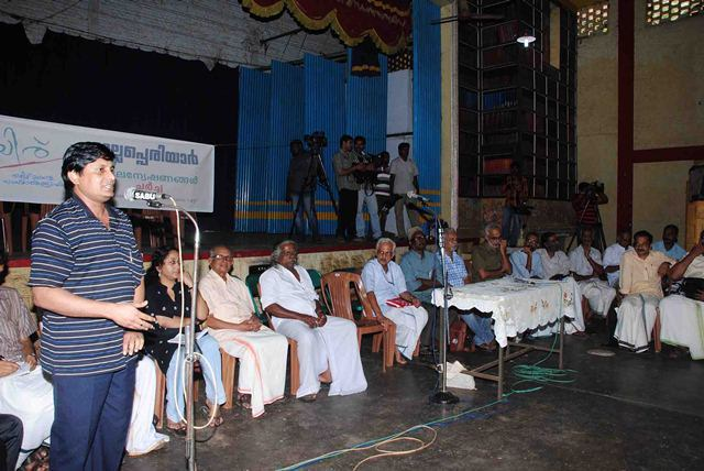 Fear, Safety and Livelihood: The Biopolitics of Mullaperiyar